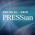 PRESSian News logo