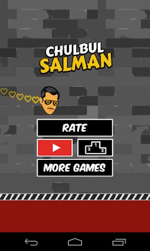 Chulbul Salman Game