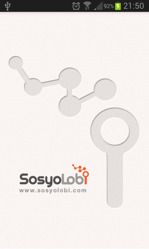 Sosyolobi- screenshot