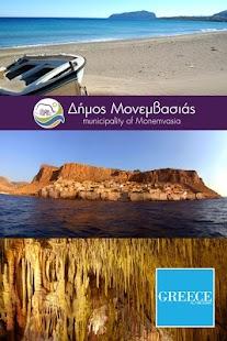 Monemvasia - screenshot thumbnail
