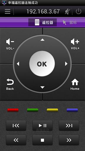 BenQ幸福遥控器 Wifi版