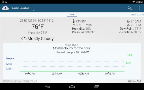 Arcus Weather Screenshot 12