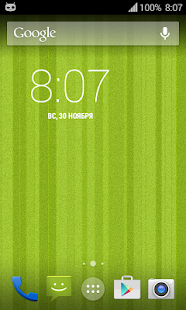 Lines Live Wallpaper- screenshot thumbnail
