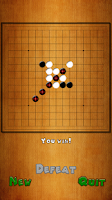Screenshot of Very Gomoku - 5 in a Row