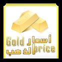 أسعار الذهب icon