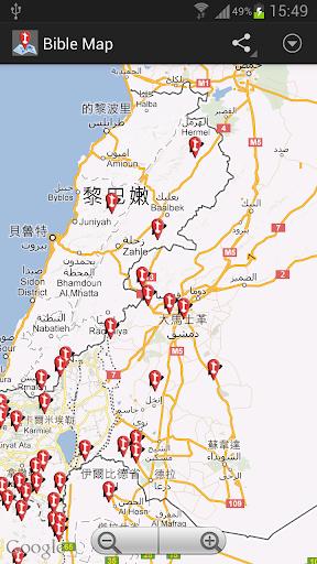 聖經地圖 - Bible Map