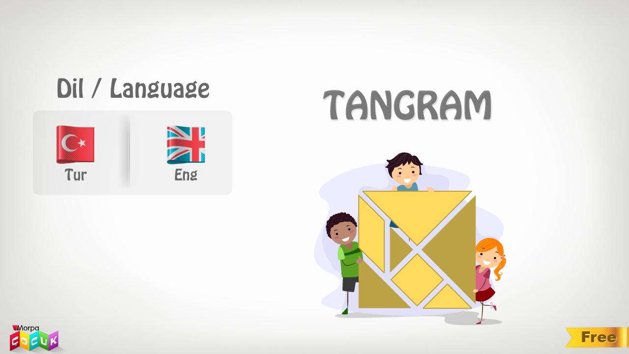 TangramMorpaLite - screenshot