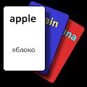 Учим английские слова icon