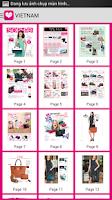 Screenshot of Sophie Paris Catalogue