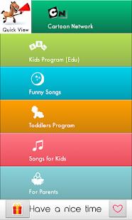 玩教育App|Song for Kid免費|APP試玩
