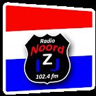 Radionoordzij.nl icon