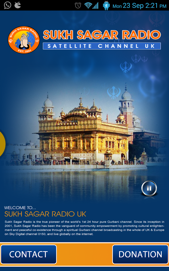 Sukh Sagar Radio- screenshot