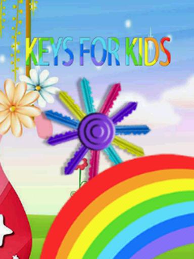 【免費模擬App】Keys for Kids-APP點子