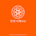 Hindi Rashifal हिन्दी राशिफल icon