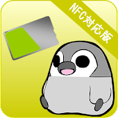 Pesoguin Housekeeping Book NFC