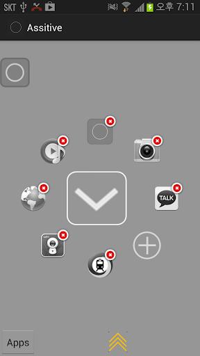 Quick App Launch Assistive