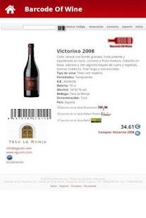 Barcode Lite Wine - screenshot thumbnail