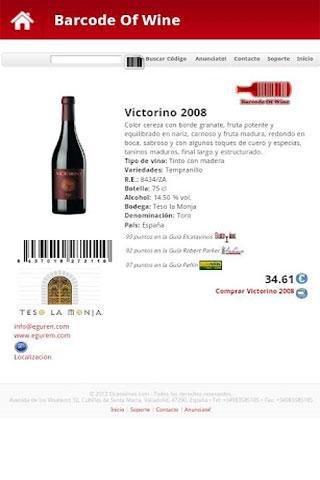 Barcode Lite Wine - screenshot