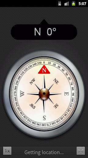 玩免費運動APP|下載Compass app不用錢|硬是要APP