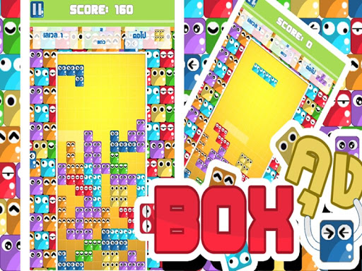 Box-Kung