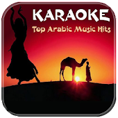 Arabic Music Ringtone