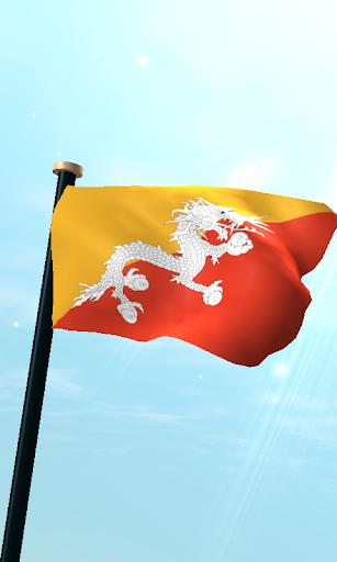 不丹旗3D動態桌布
