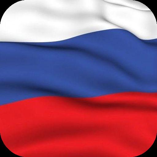 Конституция РФ LOGO-APP點子