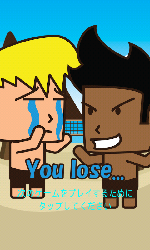 Beach Volley Guy!![Free Game]- screenshot