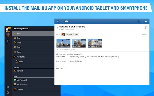 Mail.Ru - Email App - screenshot thumbnail