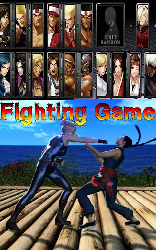 無料格闘ゲーム