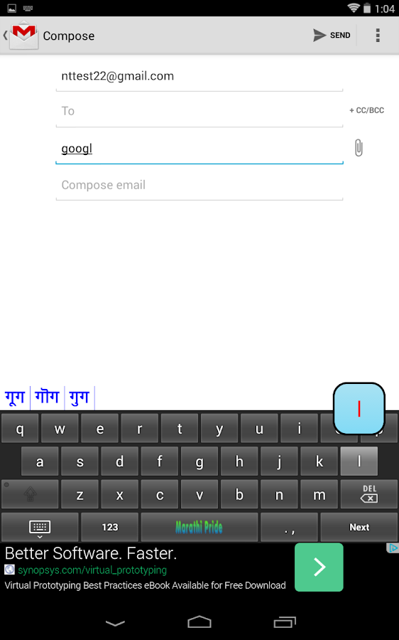 Marathi Keyboard- screenshot