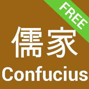 Confucius Quotes Confucianism 書籍 App LOGO-APP試玩