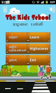 The Kids school (Tamil) - screenshot thumbnail
