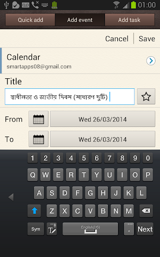Calendar Apps For Laptop : Bangladesh holidays calendar for android