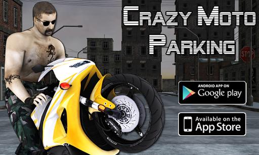 瘋狂摩托停車王 3D