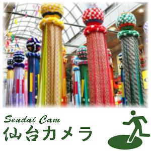 Sendai casino