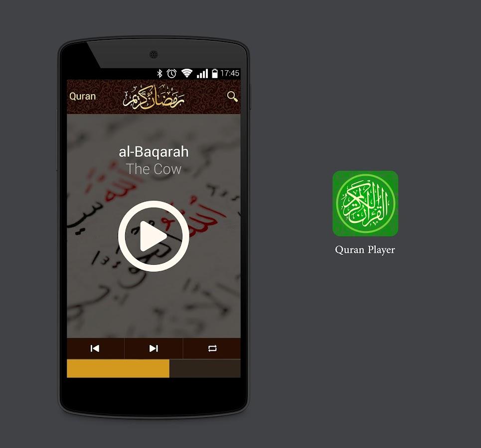 Ramadan Phone 2014 - screenshot