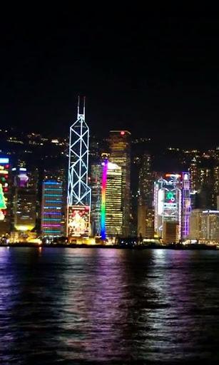 Hong Kong live wallpaper
