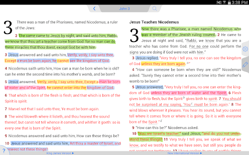 Holy Bible KJV (Offline) - screenshot thumbnail