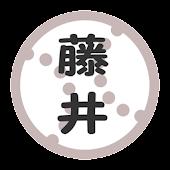 藤井秀悟ブログ更新通知