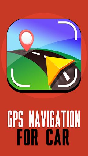 汽车的 GPS 导航 !