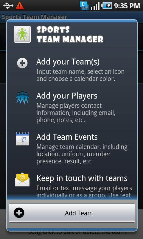 Sports Team Manager- screenshot