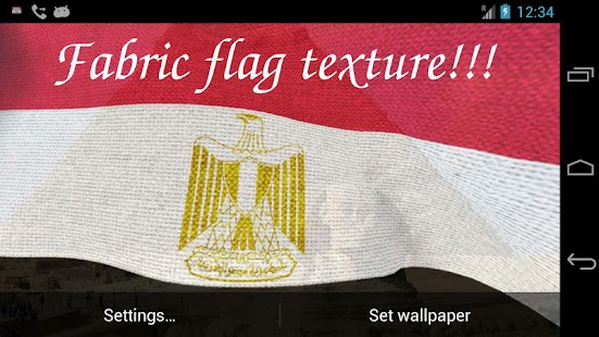 3D Egypt Flag Live Wallpaper - screenshot thumbnail