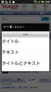 Copipekun- screenshot thumbnail