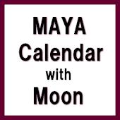マヤ カレンダー & 月齢 ウィジェット (CMありVer)