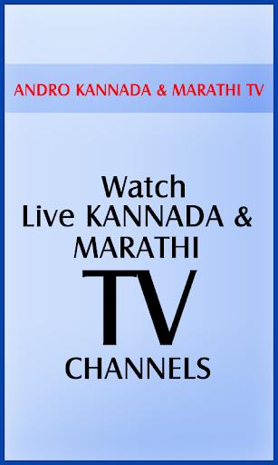 Andro Kannada-Marathi TV