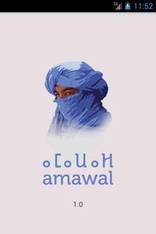 Amawal - Berber Dictionary