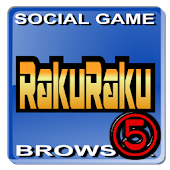 Rakuraku 5th (game browser)