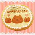KAPIBARA-SAN Theme10 icon