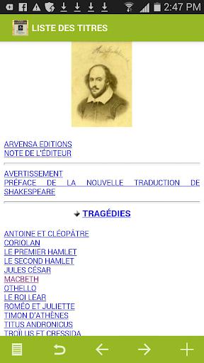 Shakespeare : l'intégrale